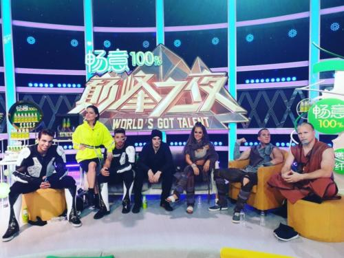 China Got Talent